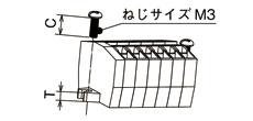 端子台を取付けるねじは、以下の範囲のものを使用してください。 (T+4mm)≦C≦(T+7mm)