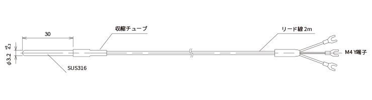 外形寸法図